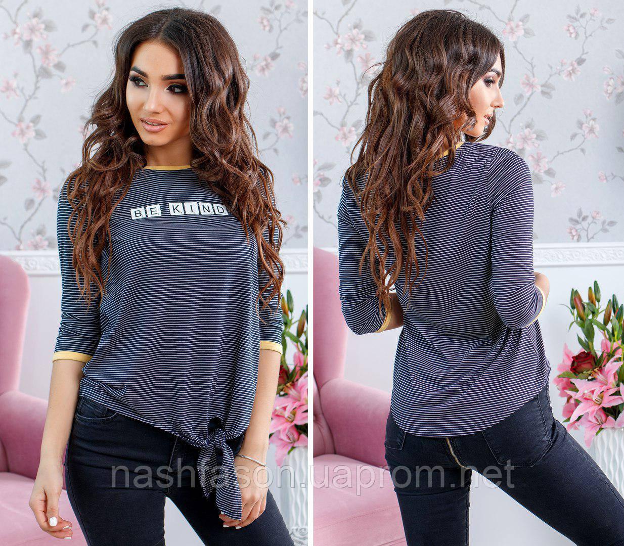 Женская футболка BE KIND, 648