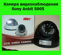 Камера видеонаблюдения Sony Anbit 5005