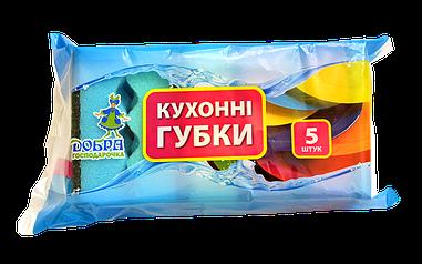 Губка кухонная Добра Господарочка 5 шт