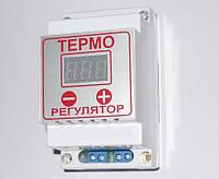 Терморегулятор цифровой термопарный цтр - 2т (до +999 град.с)