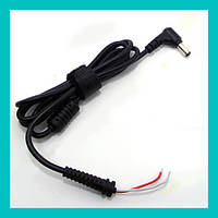 DC шнур для зарядного устройства к ноутбуку ASUS (1.2м/3,0*1,35мм)!Акция