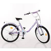 Детский двухколесный велосипед PROFI 20 дюймов, Y2083