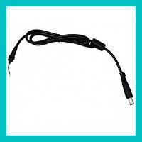 DC шнур для зарядного устройства к ноутбуку HP (4,5*3,0/1,2м) blu pin