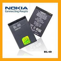 Аккумулятор Nokia BL-4D (N97 mini)!Акция