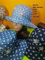 Джинсовая панама на девочек в детском интернет магазине