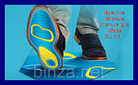 Мужские Гелевые стельки для обуви schol Active Gel!Опт