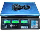 Весы торговые электронные NA-500 40кг со счетчиком цены