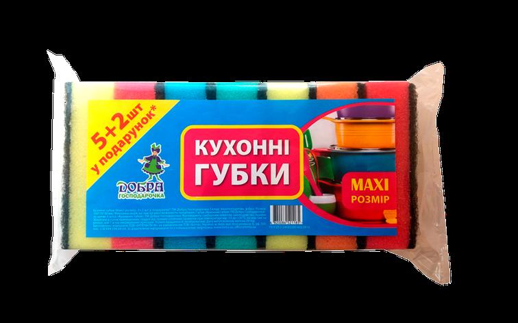Губка кухонная Добра Господарочка 5+2 шт (MAXI), фото 2