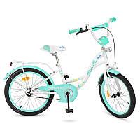 Детский двухколесный велосипед для девочки PROFI 20 дюймов цвет бело мятный, Butterfly Y2024