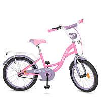 Детский двухколесный велосипед для девочки PROFI 20 дюймов цвет розовый, Butterfly Y2021
