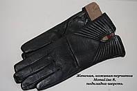Женская кожаная перчатка MonaLisa