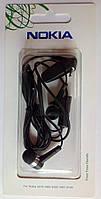 Гарнитура Nokia hs-47 с коннектором 2.5 мм вакуумная
