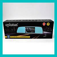 Видеорегистратор с камерой заднего вида и сенсорным экраном Eplutus D10!Опт