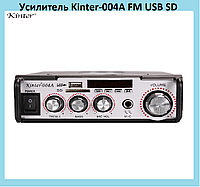 Усилитель Kinter-004A FM USB SD мощность 1000w!Опт