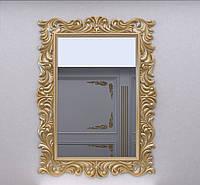 Зеркало резное в золотой раме MIRROR 002