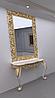 Зеркало резное в золотой раме MIRROR 003