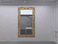 Зеркало резное в золотой раме MIRROR 004, фото 1