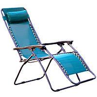 Шезлонг - кресло лежак раскладной, синий, фото 1