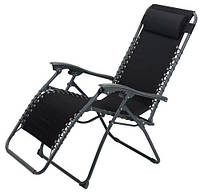 Шезлонг лежак раскладной, пляжный садовый черный