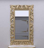 Зеркало резное в золотой раме MIRROR 005, фото 1