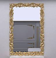 Зеркало резное в золотой раме, фото 1