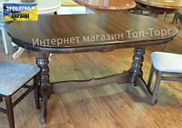 Стол овальный раскладной Говерла-2 темный орех, 120(+40)х80см, доставка