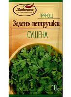 """Зелень петрушки сушена """"Любисток"""" 10г (1*10/100)"""