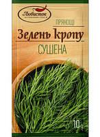 "Зелень кропу сушена ""Любисток"" 10г (1*10/120 або 45)"