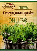 """Смесь средиземноморских трав """"Любисток"""" 10г (1 * 5/45)"""