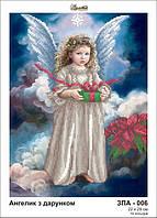 Картина Ангелок с подарком ЗПА-006