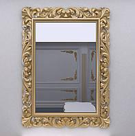 Зеркало резное в золотой раме MIRROR 010, фото 1