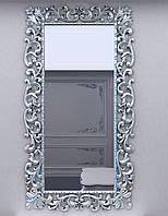 Зеркало резное в серебряной раме MIRROR 011 (S), фото 1
