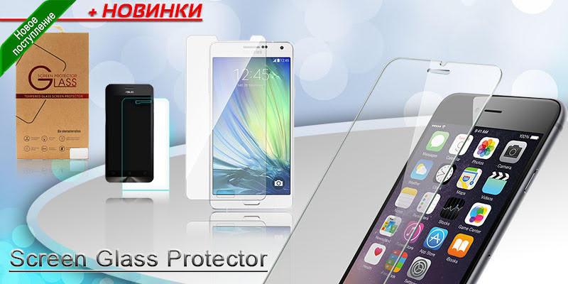 Закалённое стекло для Samsung Galaxy A3, A5, A8, A9, J1, J2, J5