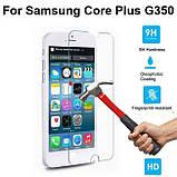 Закалённое стекло для Samsung Galaxy A3, A5, A8, A9, J1, J2, J5, фото 7
