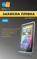 Защитная пленка Drobak для Lenovo Miix 2