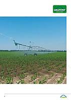 Дождевальные системы полива и орошения полей