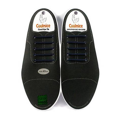 Аксессуары для обуви Coolnice Шнурки силиконовые (классика 40) т-синие, фото 2