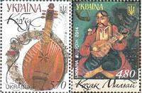 «EUROPA» Национальные музыкальные инструменты