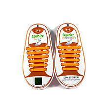 Аксессуары для обуви Coolnice  Силиконовые шнурки 6х6 оранжевые.