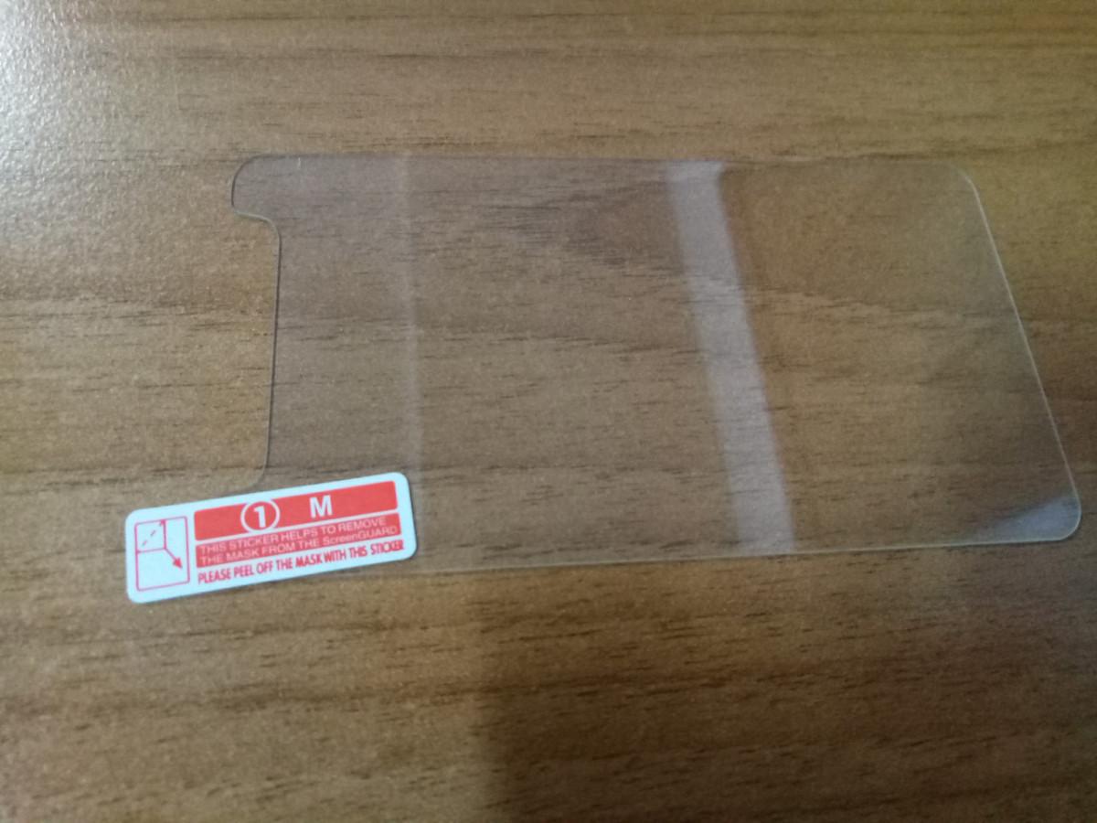 Защитное стекло Xiaomi Mi Max 6.44 дюйма