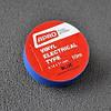 Изолента APRO 0.14мм*17мм*10м (синяя)