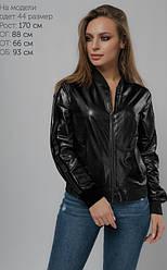 Стильная куртка-бомбер черного цвета. размеры: 42-48