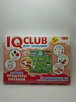 Ранок (Креатив) 6354Р Навчальні пазли Изучаем продукты питания IQ club для малюків (13152043Р)