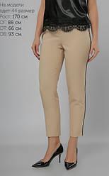 Классические укороченные брюки, бежевого цвета