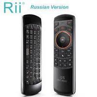 Клавиатура беспроводнаяпульт для Smart TV Riitek mini i25 RT-MWK252.4G, 2.4G, Airmouse, ИК пульт