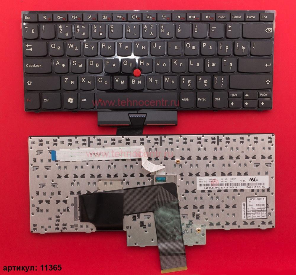 Клавиатура для ноутбука Lenovo ThinkPad E420, E320, E325, E425 черная с поинт стиком . Оригинальная