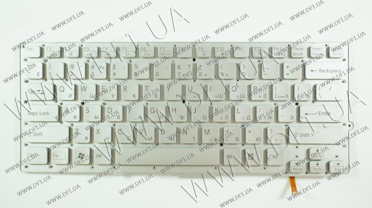 Клавиатура для ноутбука Sony VPC-SD, VPC-SB series серая без рамки с подсветкой . Оригинальная клавиатура.