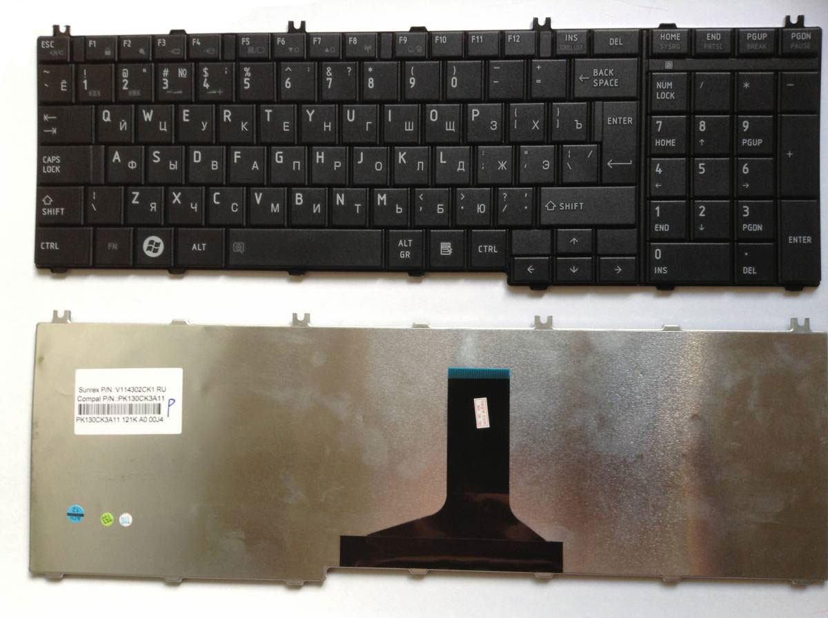Клавиатура для ноутбука Toshiba Satellite C650, C655, C660, C665, L650, L655, L670, L750, L755, L755D, L770
