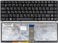Клавиатура для ноутбуков Asus UL20, U20, Eee PC 1201, 1215 черная с подсветкой UA/RU/US
