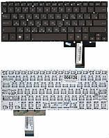 Клавиатура для ноутбуков Asus UX31, UX31A, UX32, UX32A коричневая без рамки, под подсветку  RU/US
